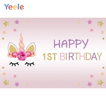 Yeele Unicorn Birthday Photocall Star Customized Photography Backdrops Personalized Photographic Backgrounds For Photo Studio
