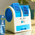 Free shipping  USB small electric fan air conditioning refrigeration large wind student hostel portable small rechargeable batte
