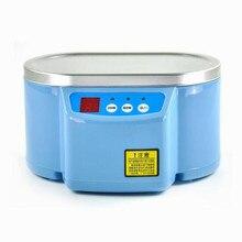 220 V Podwójna częstotliwość Ultradźwiękowa aplikacji ultradźwiękowy bath z ultradźwiękowego czyszczenia Narzędzi Do Karmienia dziecka Zabawki