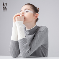 Toyouth Brand Sweater Women Knitted Sweater Short Contrast Color Splice Sweater For Women Simple Slim Turtleneck