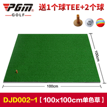 PGM Indoor Golf Mat Movement Pad Personal Mini-swing Ball Pad