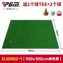 PGM Indoor Golf Mat Movement Pad Personal Mini-swing Ball Pad