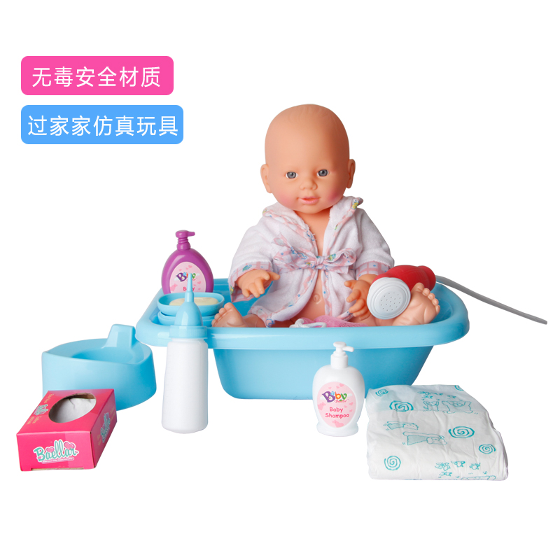 Hot selling baby doll toy set for kid with doll bathtub accessories ...