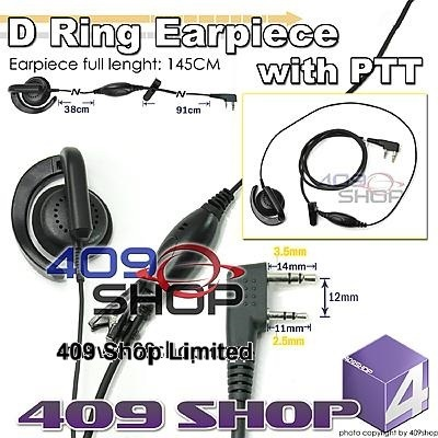 4-A05K  D-Ring Earpiece with PTT (K plug) For TG-UV2 BF-888S KG-UVD1P TH-F8 PX-777 KG-UV6D TG-K4AT BF-777S TH-UVF1 TH-UVF9