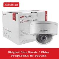 Hikvision IP PTZ Камера DS 2DE3304W DE 3MP Сетевая купольная IP камера безопасности Камера 4X 2,8 ~ 12 мм Оптический зум Поддержка P2P удаленного просмотра