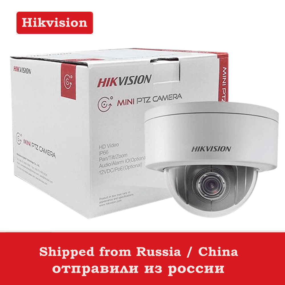 Hikvision Câmera IP PTZ DS-2DE3304W-DE 3MP Rede Mini Dome Câmera de Segurança 4X 2.8 ~ 12 milímetros Zoom Óptico Suporte P2P visualização remota