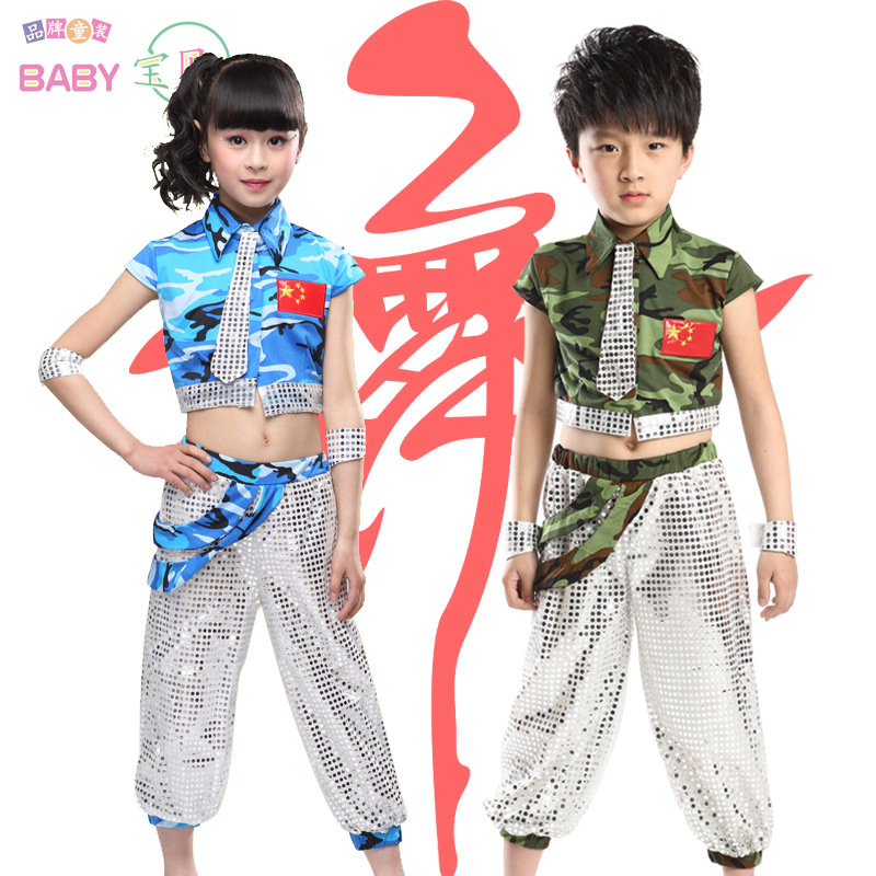 children kid boy girl blue green sailor air force military army uniform navy officer camouflage costume clothes clothing