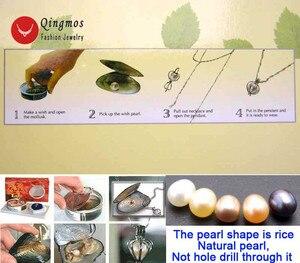 Image 5 - Qingmos 5 pudełek życzenie perła miłość serce uchwyt na bidon Chokers naszyjnik dla kobiet z zawieszkami naszyjnik z pereł Oyster Gift Box 3621