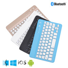 New Ultra Slim Wireless Bluetooth Keyboard With Protective Case Rechargeable High Quality Portable For Phone Tablet PC Laptop(China)
