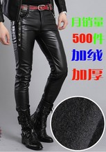 HOT ! winter men's fashion clothing thickening fleece lining leather pants tidal current black tight fitting leather trousers