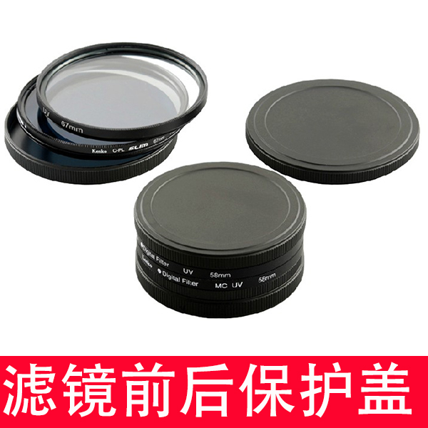 SLR camera lens protection filter cartridge CPL polarizer protective cover storage box in gray mirror housing