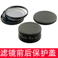 SLR camera lens protection filter cartridge CPL polarizer protective cover storage box in gray mirror housing cover uv