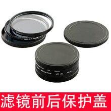 Зеркальные фотокамеры фильтр защиты объектива картридж CPL поляризатор Защитная крышка коробка для хранения в сером зеркало Крышка корпуса УФ