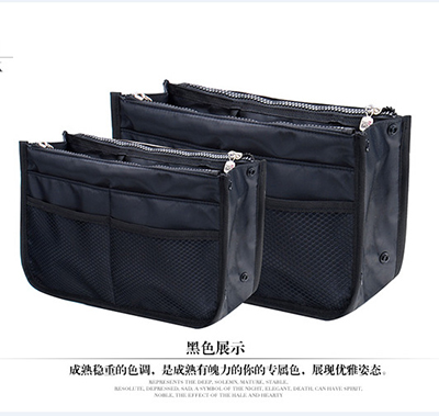 Fashion-Zipper-Insert-Handbag-Organiser-Purse-Large-Liner-Tidy-Travel-New-Women1