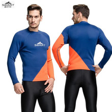 Sbart 740 2MM split diving suits, wear long sleeved T-shirt jacket cold snorkeling diving, surfing swimming jellyfish clothing
