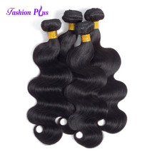 Brazilian Hair Weave Bundles 100% Remy Human Hair Weaves 3 Bundles Beauty Salon Supplies 10-30'' Brazilian Body Wave Bundles(China)