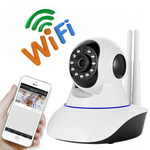 2MP HD 1080P PTZ Wifi IP Camera IR-Cut Night Vision Two Way Audio CCTV Surveillance Smart Camera SD Card View Yoosee APP