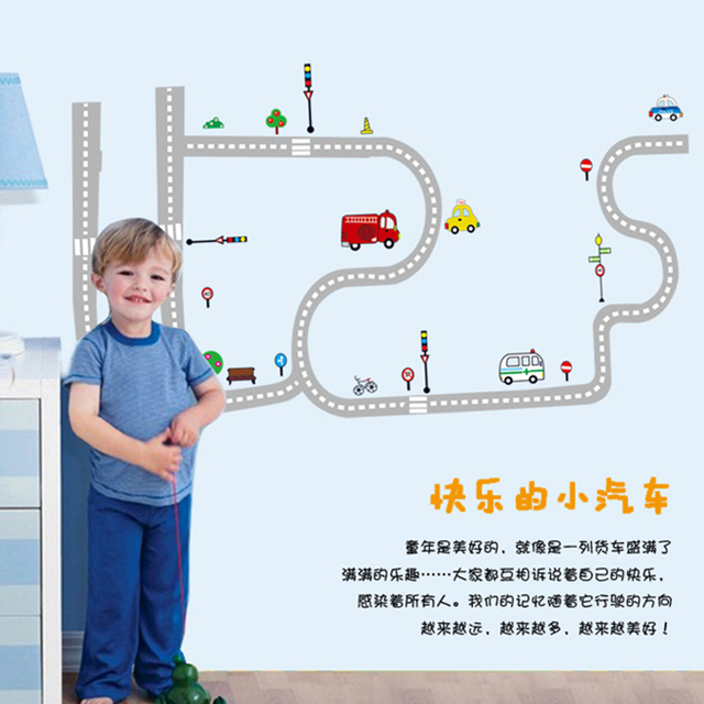 Wall Sticker Wall Decal Home Decor Adhesive Art Mural for kids gift Road Traffic  city traffic