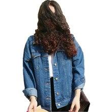 OLGITUM 2017 Autumn & Winter Bf Wind Harajuku Oversize Loose Female Jeans Coat Solid Women's Jacket Women Denim Jacket JK457