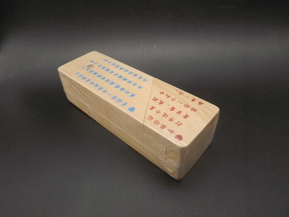 SH015-Box (7)