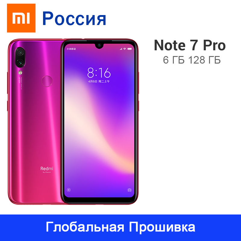 "Xiaomi Redmi Note 7 Pro 128GB ROM 6GB RAM Snapdragon 675 Octa Core 6.3"" Full Screen 48MP Dual Cameras 4000mAh Cellphone(China)"