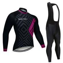 Женский набор для велоспорта с длинными рукавами быстросохнущие костюмы с защитой от пота 3D Подкладка Подушка спортивные майки Индивидуальные/
