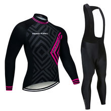 Women Long Sleeve Bicycle Cycling Sets Quick Dry Anti-sweat Suits 3D Padding Cushion Sport Jerseys Customized/Wholesale Service(China)