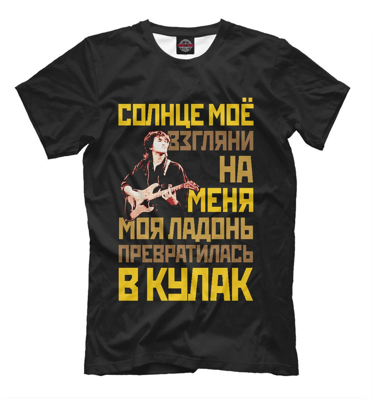 Виктор Цой Кино New   T  -  Shirt   Music Russia Viktor Tsoi Kino 2019 Fashion Solid Color Men Sleeveless   T     Shirt