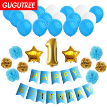 1 years old happy birthday balloons for party Decoration, foil Banners Paper Streamers decoration PD-150