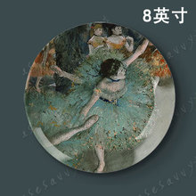 French Impressionist Painter Edgar Degas Ballet Dancer Dancing Ceramic Plate Wall Ornaments 8 Inch Fornasetti Plate