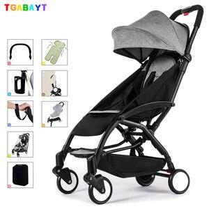 Image 1 - El cochecito de bebé liviano yoya Original puede sentarse y tumbarse, paraguas plegable de 175 grados, carrito de bebé ultraligero portátil en el avión
