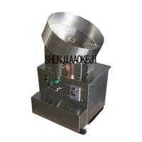 Маленькая полуавтоматическая машина для подсчета капсул вертикальная машина для подсчета капсул циркулярная таблетка Счетная машина 220 V/