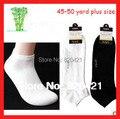 5 pairs = 10 PCS algodão plus size chinelos meias 46,47 quintal grande anti-odor de primavera e outono fina verão grandes meias sox