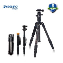 Tripod Benro monopod C1692TB0 carbon fiber tripod head professional SLR camera portable  genuine цена в Москве и Питере