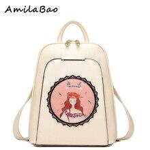 Рюкзаки для девочек-подростков печати рюкзак кожаные сумки Высокого Качества ПУ Кожа Школьные Сумки Женщины Рюкзак ME611