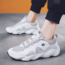 2019 spring and summer new mens tide shoes white Korean fashion trend wild sports
