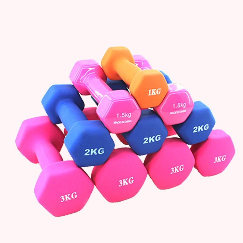 Plastic Dip In Dumbbell For Women Fitness Weight Dumbbells Fitness Dumbbells  Fitness&Body Building Dumbell Kettlebell 2kg*2pcs