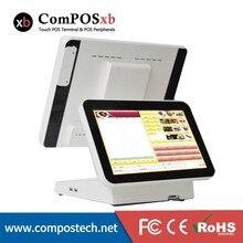 15 pulgadas tft lcd de doble pantalla todo en un sistema pos caja registradora para e-shop(China (Mainland))