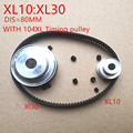 1 pair Timing Pulley XL Reduction 3:1 30teeth 10teeth shaft center distance 80mm Engraving machine accessories - belt gear kit