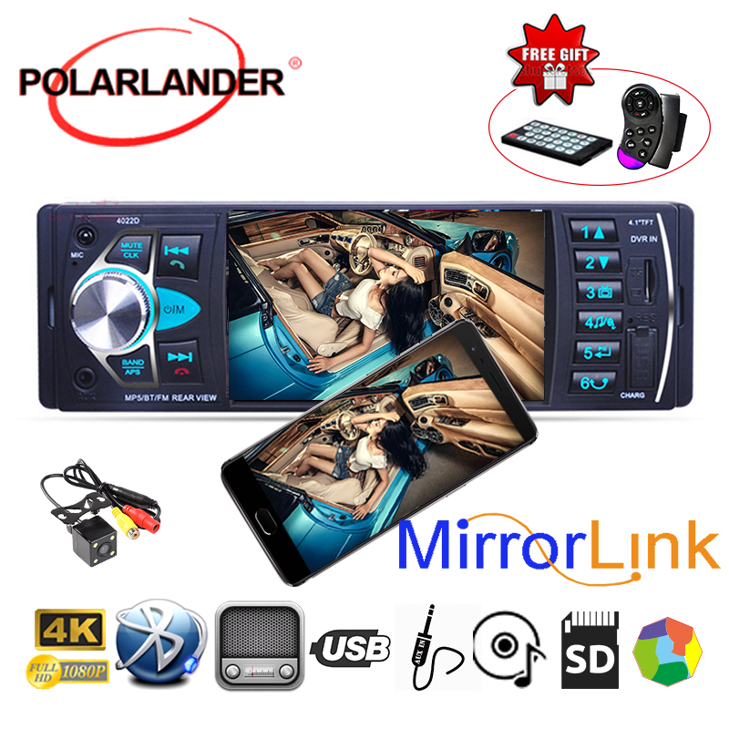 4.1 Inch Car Radio Full HD Screen Bluetooth Automagnitol FM/USB/SD/TF DVR/Camera Input MP5 Player Mirror Link For Android Phone