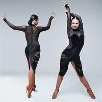black tassel latin dresses for dancing Women's latin dance dress latino modern dance costumes for dance salsa rumba tango