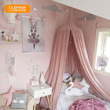 Children's Room Dome Bed Tent  Lotus Root 10 Colors Domes Play Tent Bed Curtain Net Baby Room Home Decoration недорого