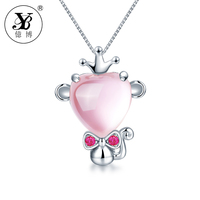 Yb изделия оптом серебряные Цвет секс лисы; Росс кварц розовый опал Цепочки и ожерелья для Для женщин девушки колье