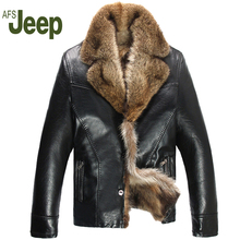 Men's Leather Jacket 2016 Warm Winter Men's Leather Jacket Fox Leather Collar Men's Leather sheepskin Jacket XL 5XL 1100
