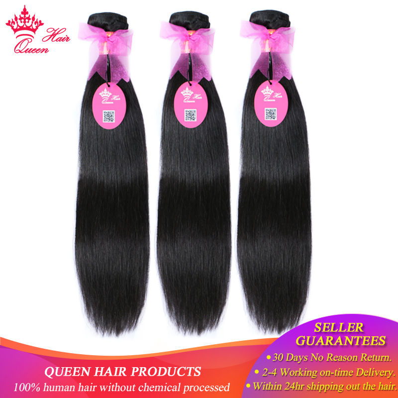 Queen Hair Products Brazilian Straight Hair Bundles 100 Human Hair extensions Weave 3 4pc Virgin Natural