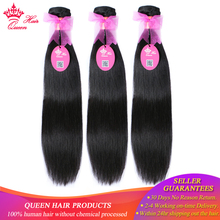 Queen Hair Products Brazilian Straight Remy Bundles 100% Human Weave