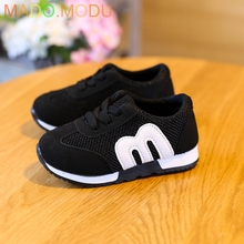 2017 New Autumn hot sale children's M shoes alphabet mesh casual running kids shoes sports fashion sneakers for girls boys 21-30