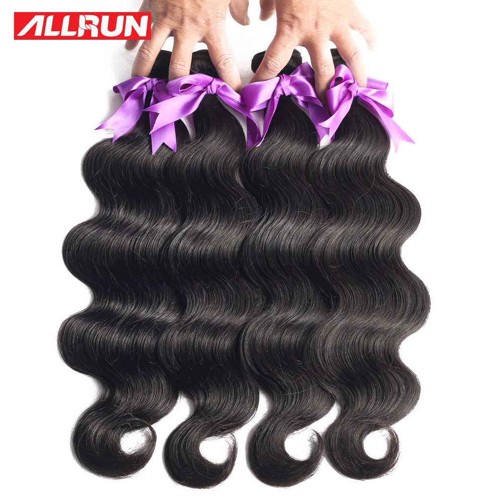 Allrun малазийские волосы волнистые человеческие волосы пучки с кружевной фронтальной не Реми 3 пучка с 13*4 фронтальной застежкой бесплатная часть