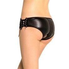 Plus Size Sexy Open Crotch Shorts Erotic Lingerie Underwear Lace up Panties Briefs Vinyl Faux Leather Wetlook Exotic Pants 3XL