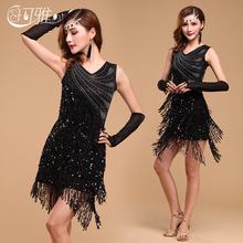 Latin Dance Dress New Arrival Sequin Dance Costumes Tassel Dancewear Rumba Dance Prom Dresses Latin Salsa Ballroom Dresses Skirt